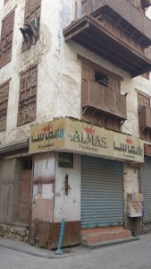 Downtown Jeddah