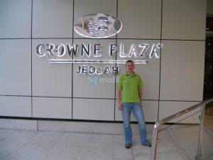 Jeddah Crowne Plaza